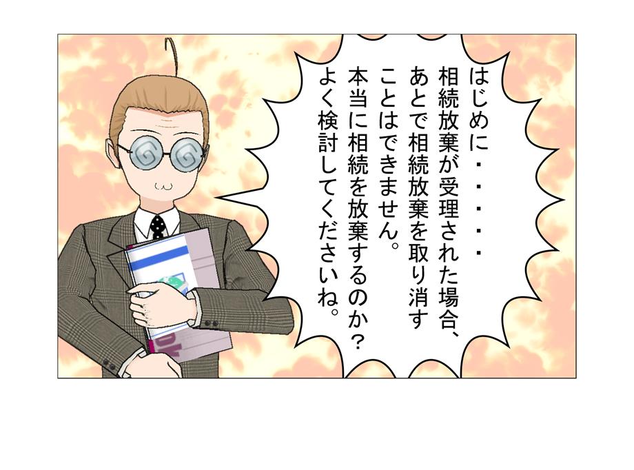 aisatudayo_s